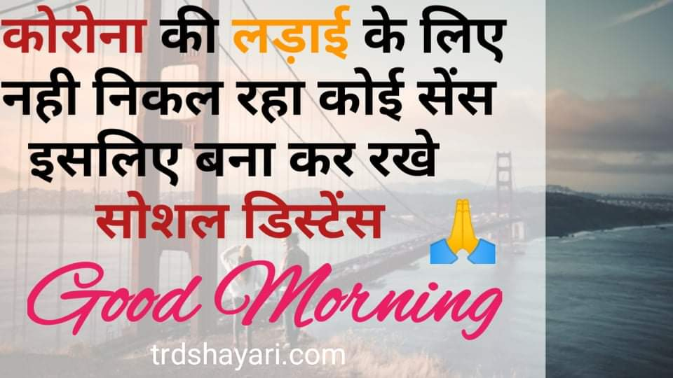 For more good morning wishes visit our website
