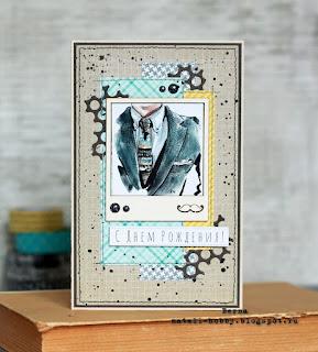 открытка из обрезков, голубой, желтый, усы, мужчина, иллюстрация