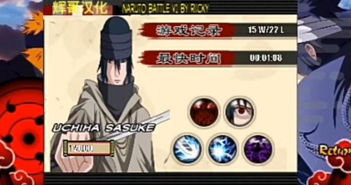 Download Naruto Senki Mod Apk Terbaru 2019 | Game Free