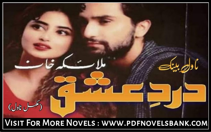 Dard Ishq by Malaika Khan Novel Complete Pdf Download