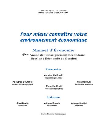 Pour mieux connaitre votre environnement économique PDF