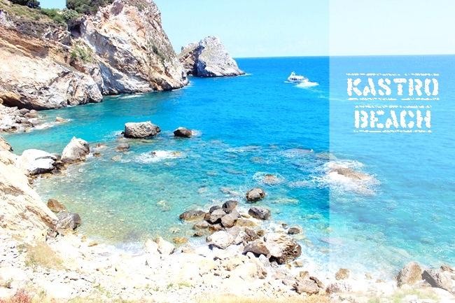 Best daily boat TRIPS around SKIATHOS island: Kastro beach. Koje plaze posetiti na Skijatosu.