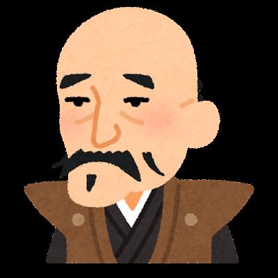 斎藤道三の似顔絵イラスト