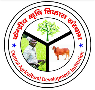 Jobs in Central Agricultural Development Institution