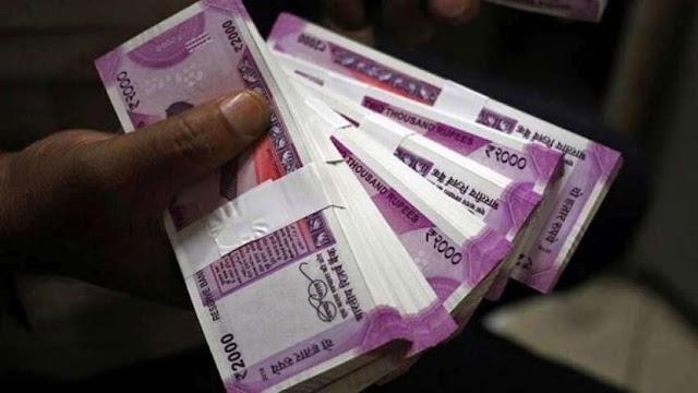 1 मार्च से ATM मशीन से नहीं निकल सकेंगा 2000 रुपये के नोट