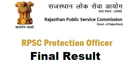 RPSC Protection Officer Final Result Announce 2020, applyforjob.in, applyforjobs.