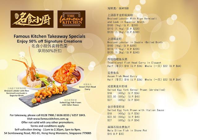 Famous Kitchen Takeway Menu