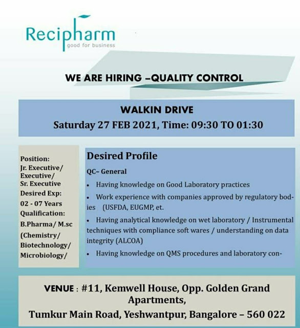 Recipharm | Walk-in interview for QC at Bangalore on 27th Feb 2021