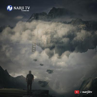 #narjitv