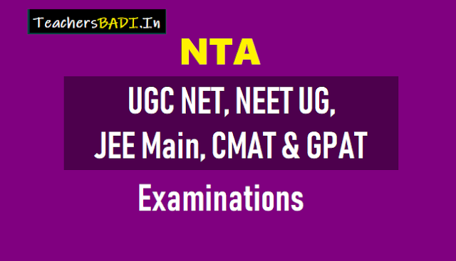 nta to conduct ugc net,neet ug,jee main,cmat gpat exams 2019,nta ugc net exam schedule 2019,nta neet ug exam schedule 2019, nta jee main exam schedule 2019,nta cmat & gpat exam schedule 2019