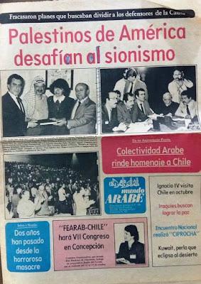 COPLAC - 1984
