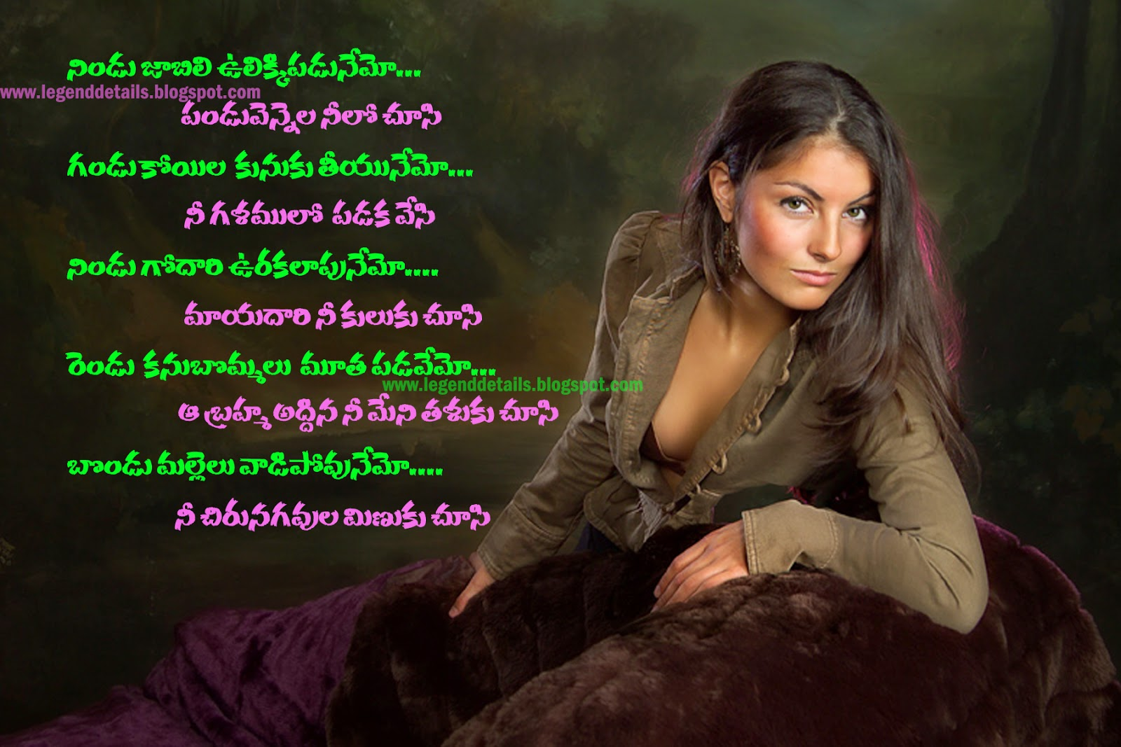 Deep Love Poetry About Her In Telugu Legendary Quotes