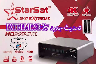 STARSAT SR-X7 EXTREME