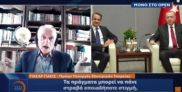 Πρώην υπουργός Εξωτερικών της Τουρκίας στο OPEN: «Η ένταση Ελλάδας - Τουρκίας μπορεί να κλιμακωθεί ξανά» (βίντεο)