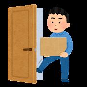 足でドアを開ける人のイラスト