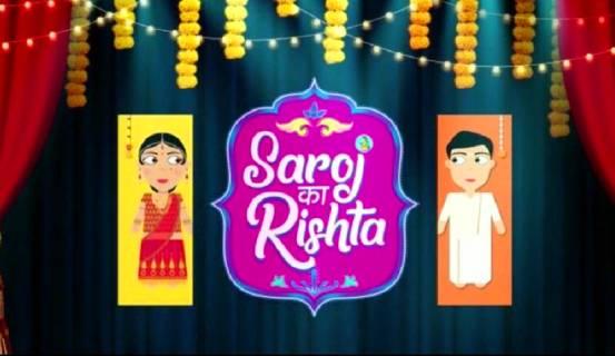 saroj-ka-rishta-movie-poster