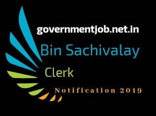 Bin Sachivalay Clerk And Office Assistant paper solution and answer key
