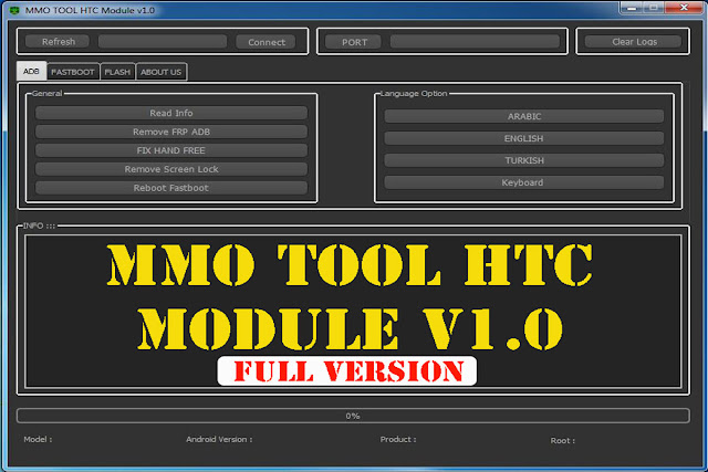 MMO Tool HTC Module Full Pro Version