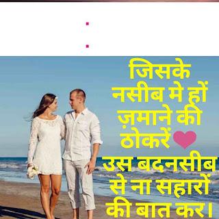 गर्लफ्रेंड love status in hindi new