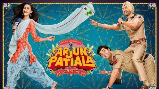 Arjun Patiala Full New Punjabi Movie Download 720p