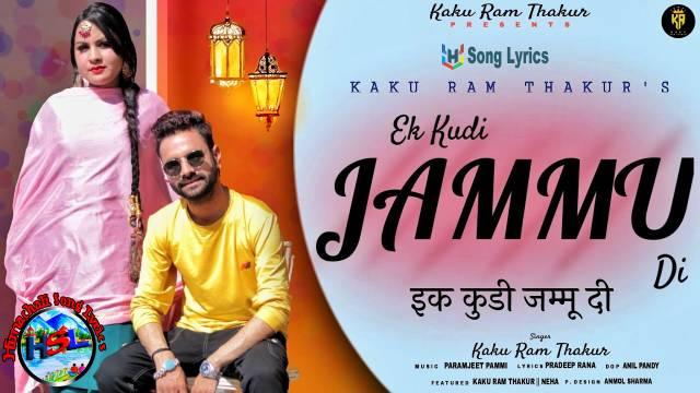 Ik Kudi Jammu Di Song Lyrics 2021 - Kaku Ram Thakur | Himachali