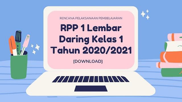 RPP 1 Lembar Daring Kelas 1 Tahun 2020/2021