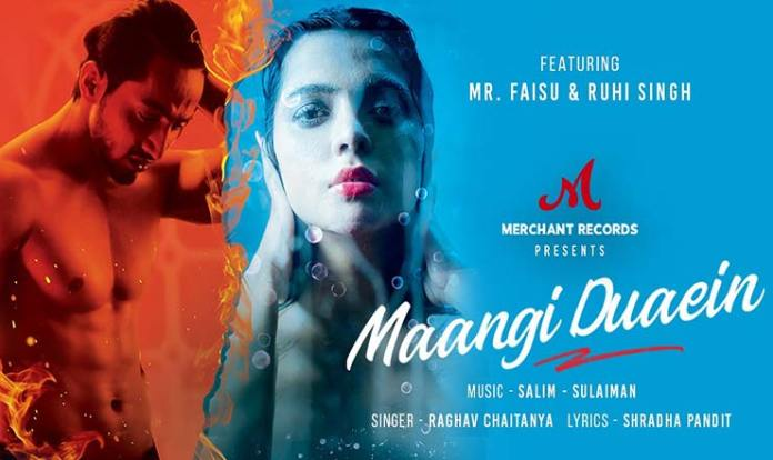 Maangi Duaein Lyrics in Hindi