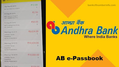 Andhra Bank Statement in Mobile App