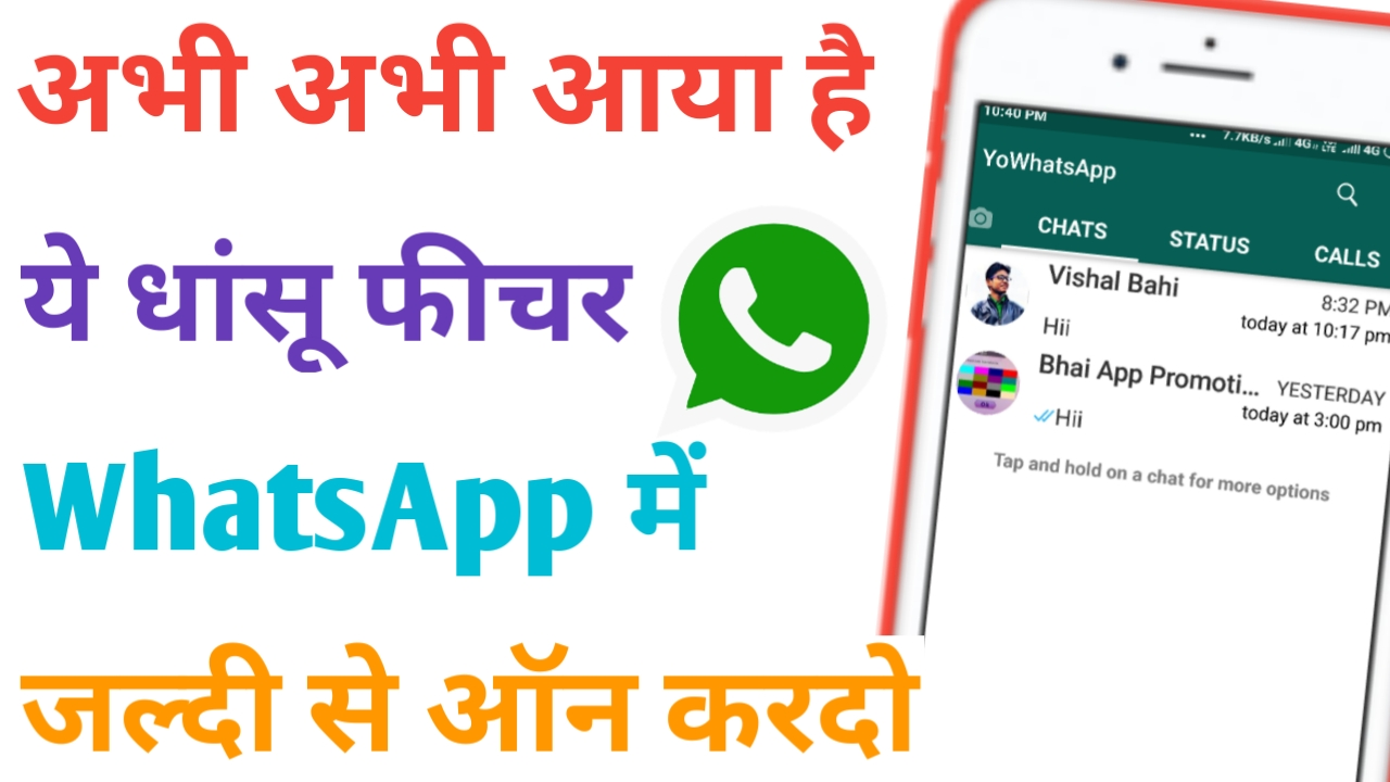 Download - DurectChat (ChatHeads For All) Apk - How To