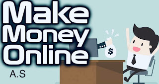معلومات وطرق متنوعة لربح المال عبر الإنترنت