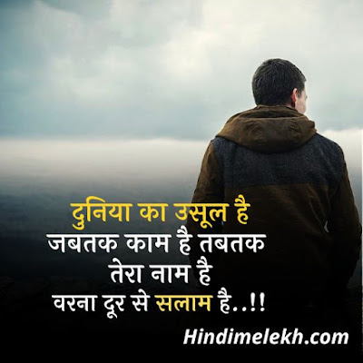 Good Morning Positive Quotes -- Good Morning Quotes