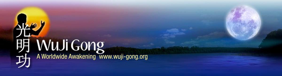 Wuji Gong