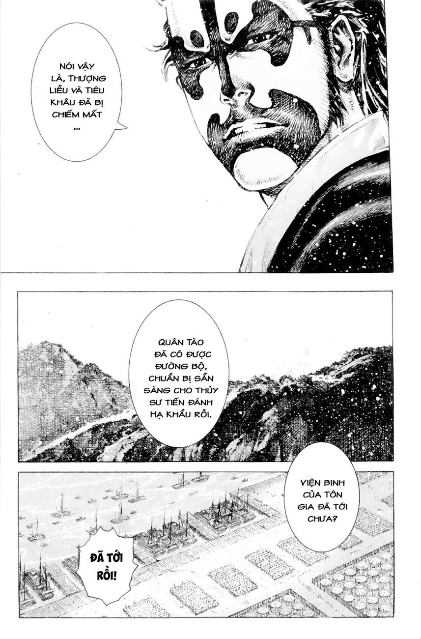 Hỏa phụng liêu nguyên Chương 409: Hoàng thúc đạp bộ [Remake] trang 3