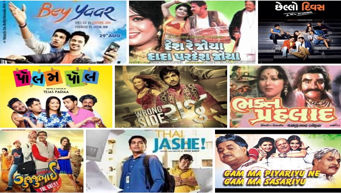 latest 2017 gujarati movies download