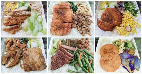 台中大里鑫鮮素食各種排飯便當,素排、積排、火腿飯多種美味選擇