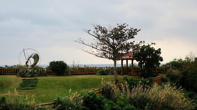 沖縄 知念岬公園