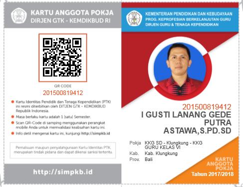 Cara Cetak Kartu Anggota Komunitas SIM PKB 2017