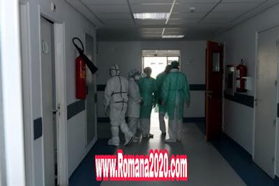 فيروس كورونا المستجد corona virus يضرب 16 فردا من عائلة واحدة بالجزائر algerie