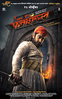 Fatteshikast Full Movie Download Marathi Hindi English Link Telegram  Watch Online   Ringtone Download
