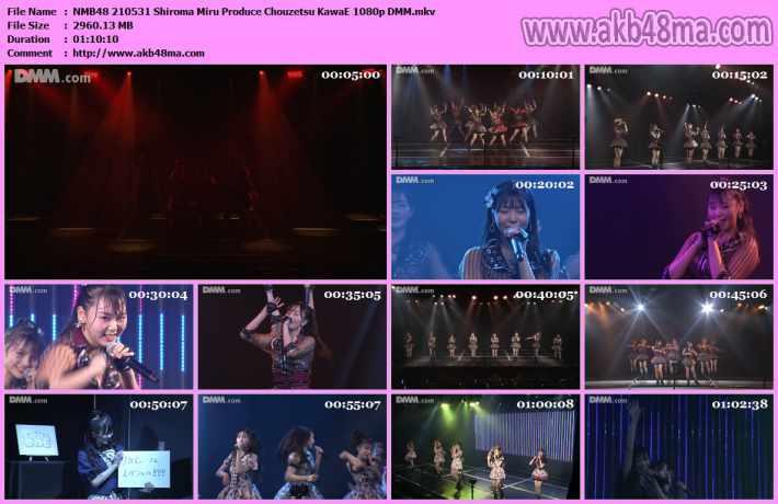 NMB48 210531 Shiroma Miru Produce