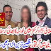 Arsalan Khawaja, brother of Pakistani-cricketer Osman Khawaja, arrested in Australia.