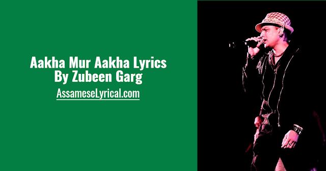 Aakha Mur Aakha Lyrics