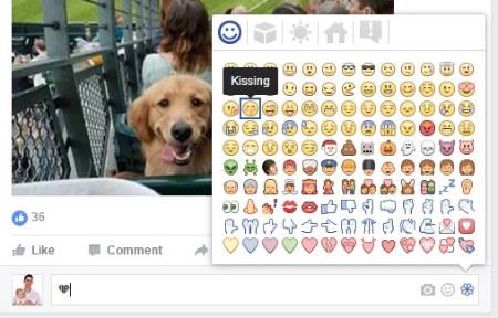 اضافة ايموشن الفيس بوك الكومنت
