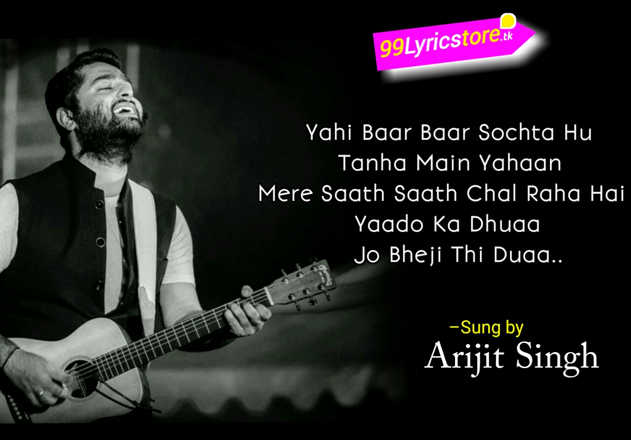 Arijit Singh Song Lyrics, Emraan Hashmi Song Lyrics, Hindi Song Lyrics