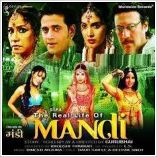 The Real Life of Mandi (2012)