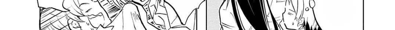 อ่านการ์ตูน Koisuru Yankee Girl ตอนที่ 2 หน้าที่ 10