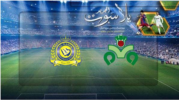 نتيجة مباراة ذوب آهن اصفهان والنصر بتاريخ 29-05-2019 دوري أبطال آسيا