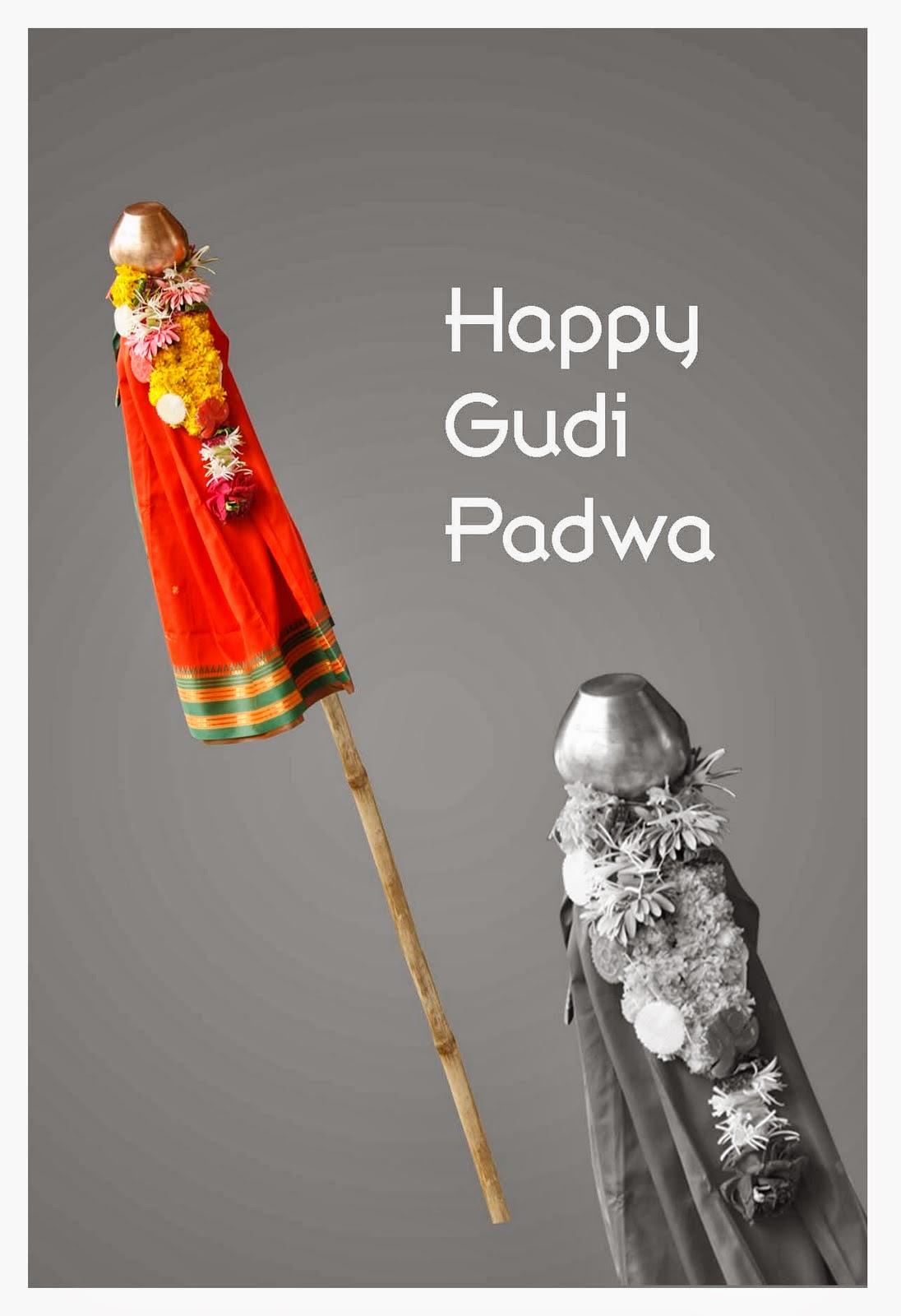 gudi padwa The marathi gudi padwa wishes include whatsapp greetings, facebook status,  sms and also gif images & photos happy gudi padwa.