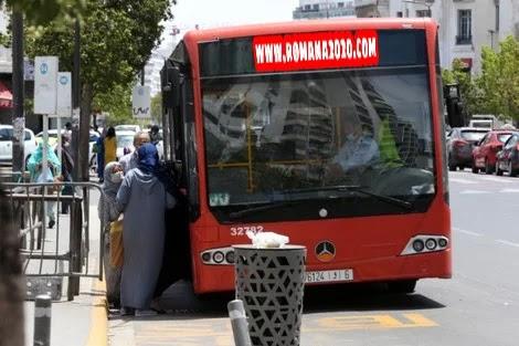 أخبار المغرب: هزة نفسية تربك حياة سكان مدن صفر حالة بعد عودة فيروس كورونا بالمغرب covid-19 corona virus كوفيد-19