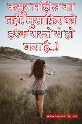 love-status-bhojpuri-2019